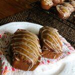 Vanilla Maple Butternut Muffins